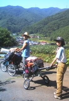 $歩き人ふみの徒歩世界旅行 日本・台湾編-二人での旅