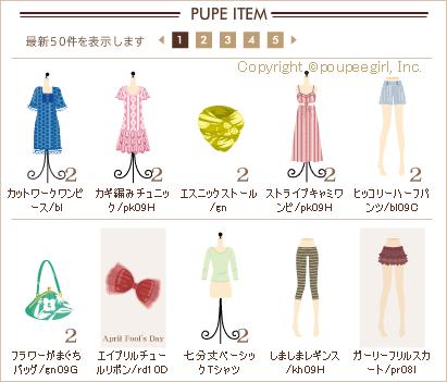 もんじゅのプペブログ-20100423_1