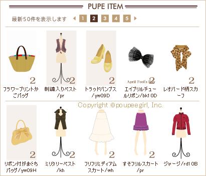 もんじゅのプペブログ-20100423_2