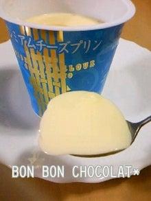 BON  BON  CHOCOLAT*-100423_1457~020001.jpg
