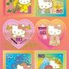 キティちゃんのグリーティング切手♪♪♪の画像