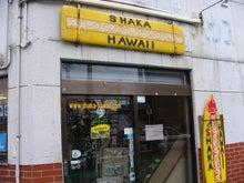 $RONINのブログ-シャカハワイ お店