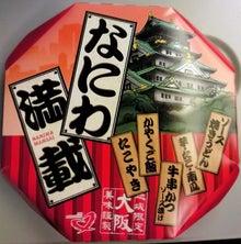 人事コンサルタントのブログ-naniwa1