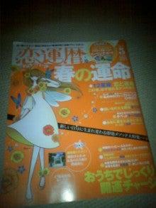 daigo-tesouさんのブログ-100423_2250~01.jpg