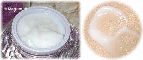 ☆*:・~美美~★:*:・°-Boutox Cream