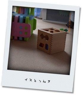 或るママの☆子育てオシャレ&パチ☆ライフ