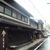 京都町家の画像
