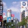 朝の渋谷~の画像