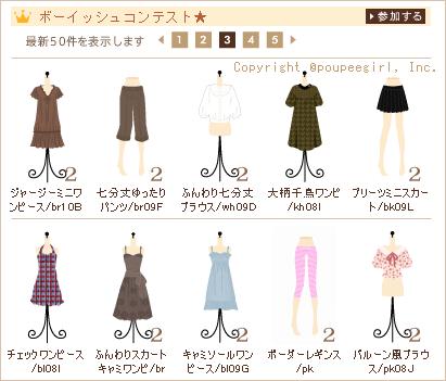 もんじゅのプペブログ-20100424_13