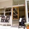 たっぷりいちごのパルフェ(パフェ)/シルクレーム 渋谷店(SILKREAM)の画像