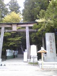https://stat.ameba.jp/user_images/20100424/18/maichihciam549/90/00/j/t02200293_0240032010509817020.jpg