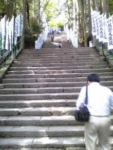 https://stat.ameba.jp/user_images/20100424/18/maichihciam549/99/23/j/t02200293_0240032010509817021.jpg