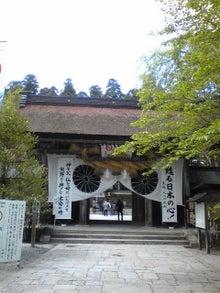 https://stat.ameba.jp/user_images/20100424/18/maichihciam549/a8/5b/j/t02200293_0240032010509817025.jpg