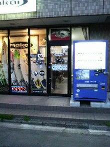 $RONINのブログ-makai shop