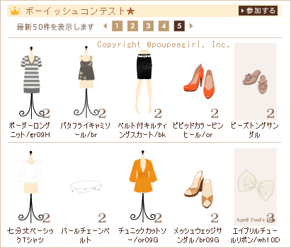 もんじゅのプペブログ-20100424_25