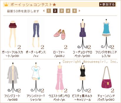 もんじゅのプペブログ-20100424_22