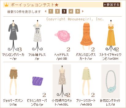 もんじゅのプペブログ-20100424_23