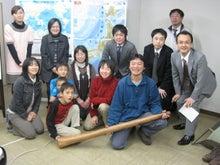 歩き人ふみの徒歩世界旅行 日本・台湾編-来てくれた皆さん