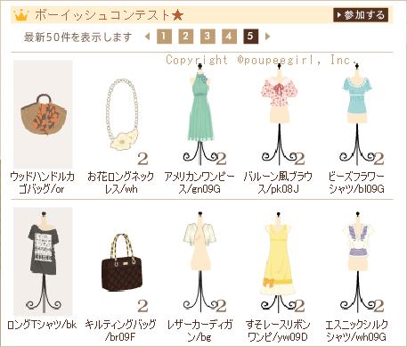 もんじゅのプペブログ-20100425_15