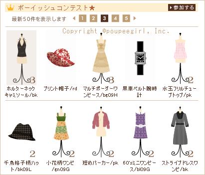 もんじゅのプペブログ-20100425_23