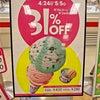 5月5日までダブルが31%OFF/サーティワンアイスクリーム イオン品川シーサイド店の画像