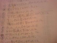ブログ 高須 克弥