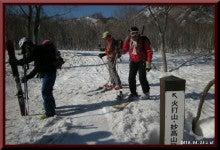 ロフトで綴る山と山スキー-0425_1549