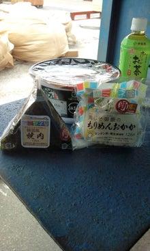 U☆1の焼肉定食-20100424120804.jpg