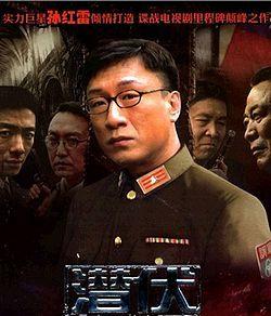 ドラマから見た中国(5):「潜...
