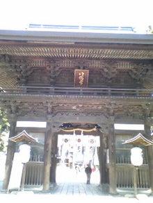 https://stat.ameba.jp/user_images/20100426/10/maichihciam549/69/9e/j/t02200293_0240032010512398445.jpg