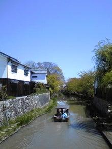 https://stat.ameba.jp/user_images/20100426/10/maichihciam549/d0/37/j/t02200293_0240032010512390436.jpg