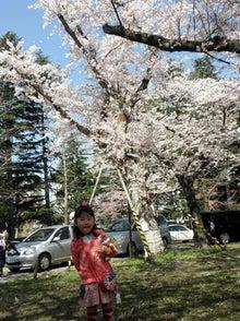 我が家のちびっこギャング-仙台お花見