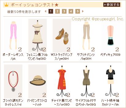 もんじゅのプペブログ-20100426_1