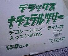 ☆蘭ラン日記☆ -2010042609430000.jpg