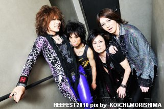 HEEFEST 2010 OFFICIAL BLOG-tyo-07