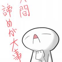 二次元LOVE!!!