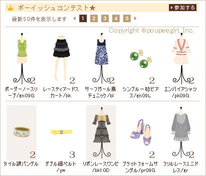 もんじゅのプペブログ-20100427_1