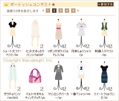 もんじゅのプペブログ-20100427_2