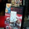 神戸フランツの画像