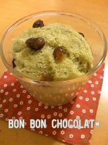 BON  BON  CHOCOLAT*-100427_1548~010001.jpg