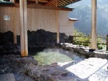 天川村キャンプ場なごみ村-天川温泉