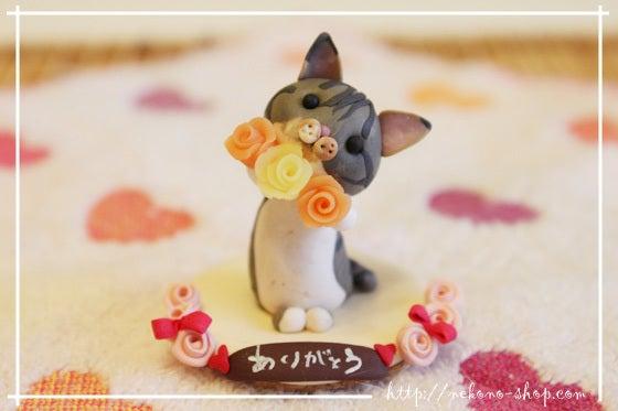 クレイアートでつくる猫 nekonoのブログ-ハートの靴下を履いた猫