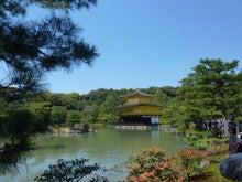 SOCIOが空を飛ぶ-金閣寺