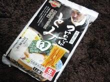 HIKAKIN Official Blog-2010042720540000.jpg