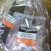 ストロベリーボールクッキー&スティックケーキショコラの画像