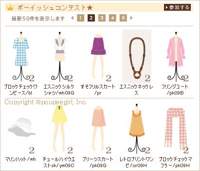 もんじゅのプペブログ-20100428_2