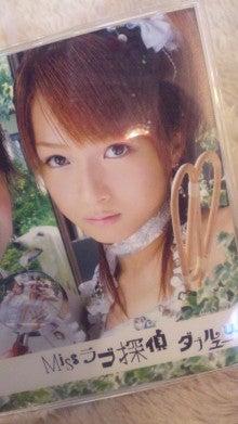 辻希美のブログ