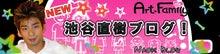 輝く石たちのブログ~デコられ隊奮闘記~-直樹ブログ