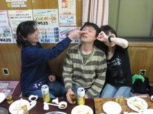 歩き人ふみの徒歩世界旅行 日本・台湾編-宴会2