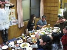 歩き人ふみの徒歩世界旅行 日本・台湾編-宴会1